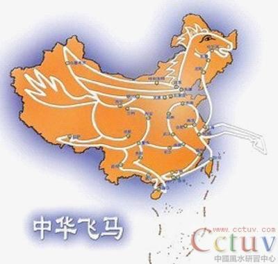 """天机之八:中国地图暗藏""""中国飞马"""""""