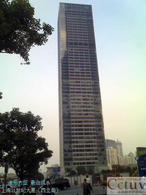 宁波银行上海分行_风水宝地,财通四海-二十一世纪大厦宁波银行上海分行